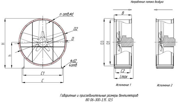 gabaritno-prisoedinitelnye-razmery-vo-06-300