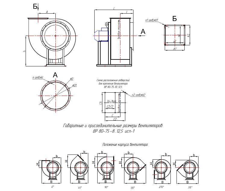 gabaritno-prisoedinitelnye-razmery-vr-80-75-2
